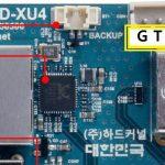 오드로이드 XU4 UART 연결 방법