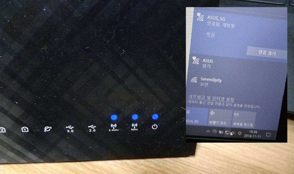 ac1900 wifi connection